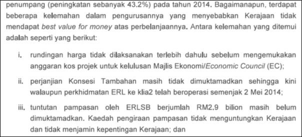 Dap Malaysia Disclose Details Of The New Erl Concession Agreement